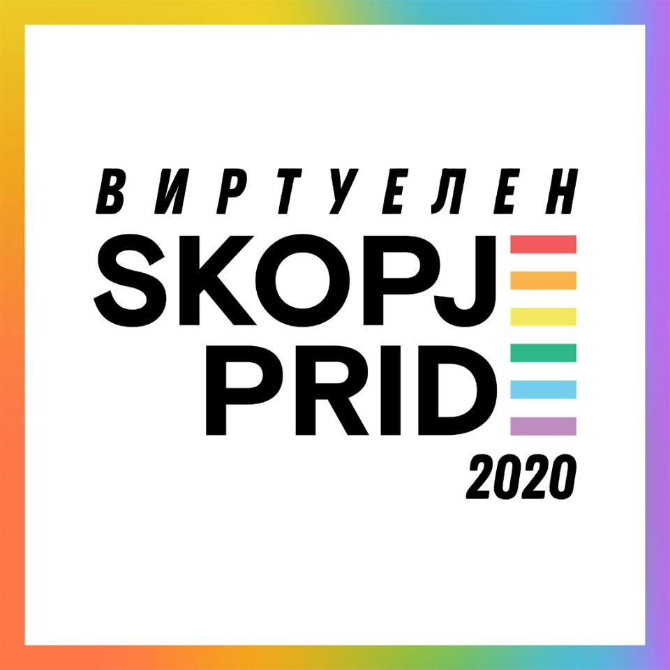 Виртуелен Skopje Pride викенд