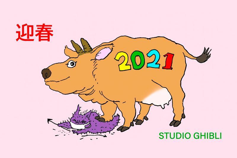 """Студиото """"Гибли"""" ја прослави новата година со илустрација инспирирана од коронавирусот"""
