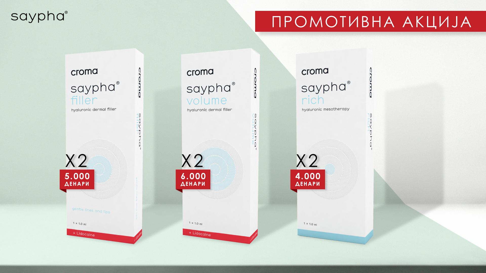 Saypha – иновативни филери со докажана формула