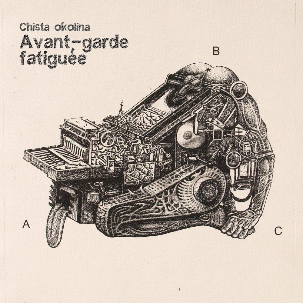 """Avant-garde Fatiguée"" нов албум од култните ""Чиста околина"""