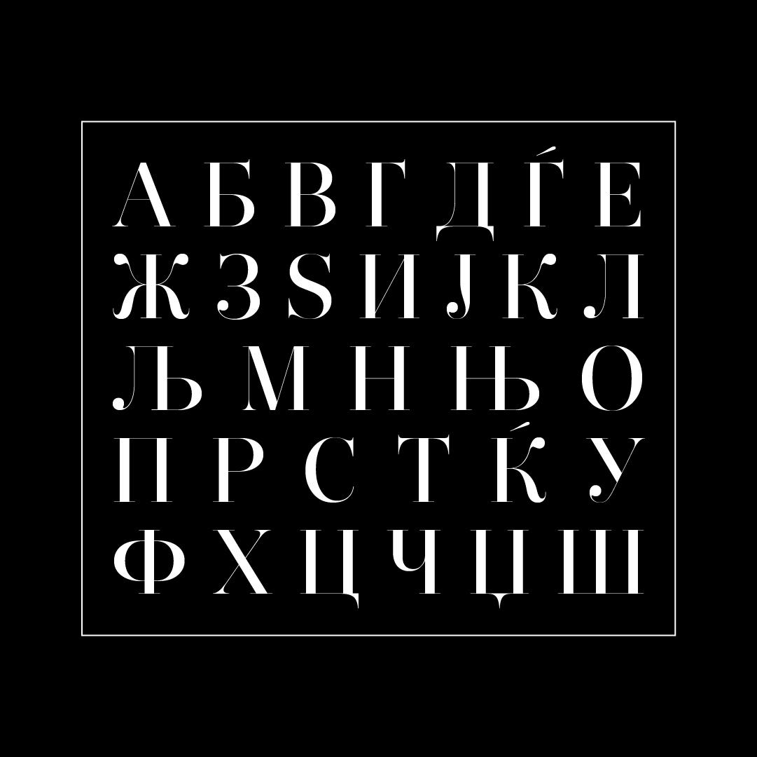 Промоција на електронското издание на Толковниот речник на македонскиот јазик